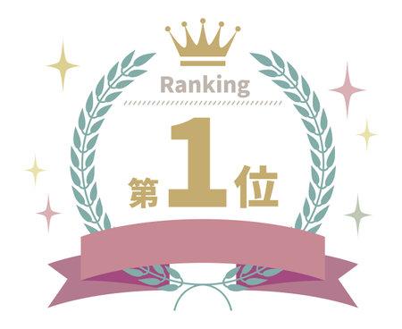 Stylish cute ranking 1st place mark