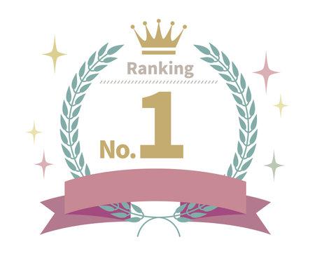 Stylish cute ranking No.1 mark