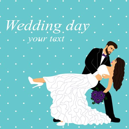 Wedding card with the newlyweds. Bride and groom. A couple is dancing. Isolated objects. Vector illustration. Фото со стока - 127824215