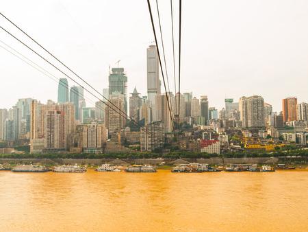 yangtze river: Chongqing City and muddy Yangtze River, China Stock Photo