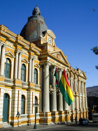 bolivian: Monumental portal of Government Palace with bolivian flag above it, La Paz, Bolivia