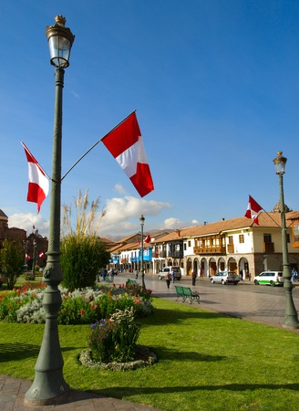 peru architecture: Greenery and colonial architecture of Plaza de Armas in Cusco, Peru
