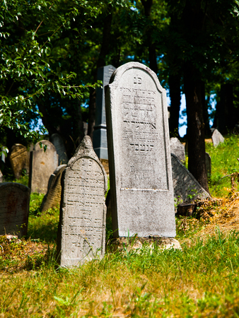 jewish: Typical headstones in the old Jewish cemetery Stock Photo