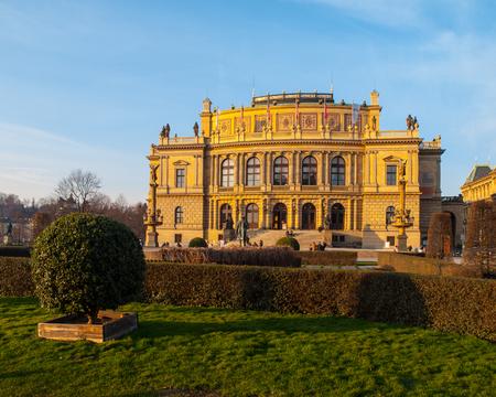 The Rudolfinum - neo-renaissance building and seat of Czech Philharmonic Orchestra, Prague, Czech Republic