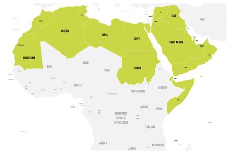 Arab World declara un mapa político con 22 países árabehablantes de la Liga Árabe. África del Norte y la región del Medio Oriente. Ilustración del vector. Ilustración de vector