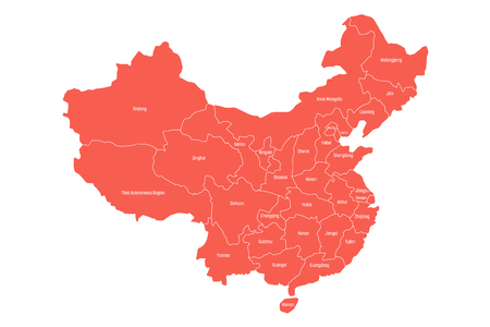Regional map of administrative provinces of China. Red map with white labels on white background. Vector illustration.