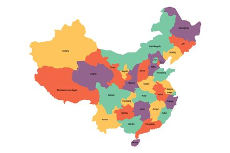 Map of administrative provinces of China. Vector illustration. Illustration
