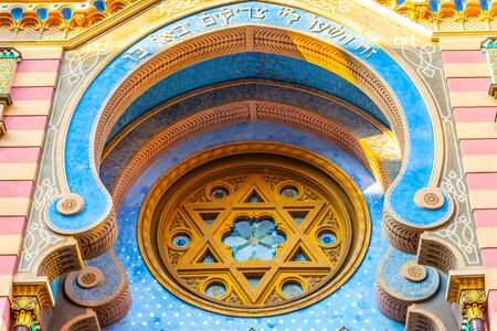 Detailed view of Jubilee Synagogue, or Jerusalem Synagogue, in Prague, Czech Republic.