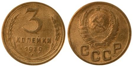 soviet union: The Soviet Union coin three copecks on black