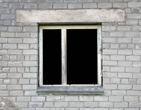 Empty dark window of the thrown old building Stock Photo - 5173449