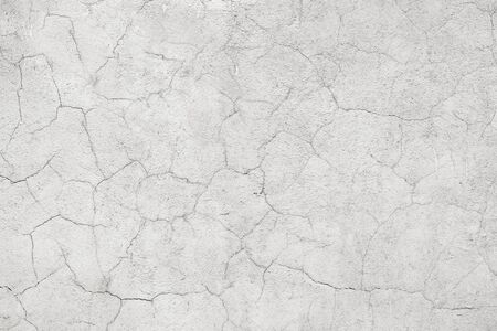 Light concrete wall with cracks and stains Stock Photo - 7031591