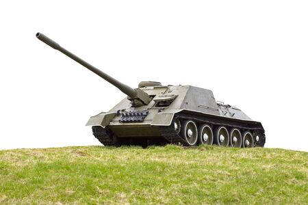 The Russian ancient self-propelled artillery isolated on white background photo