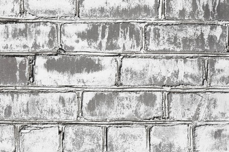 Wall from a grey brick damaged by a mould Stock Photo - 7044140