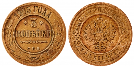 antiquary: Antique copper three kopecks in 1905 - on both sides of the coin Stock Photo
