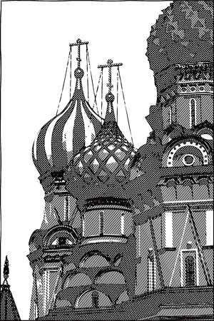 Domes of the Pokrovsky Cathedral, Moscow, Russia. Vector