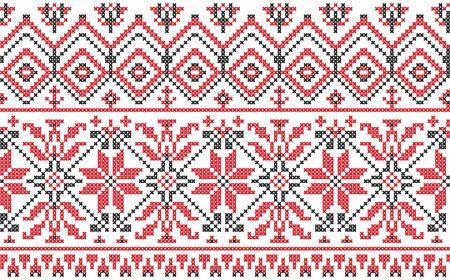 Ukrainian ethnic ornament - cross-stitch on a white background Vector