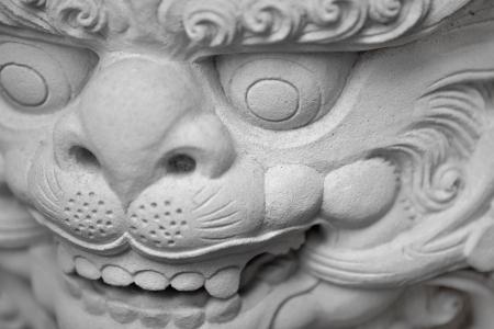 La cabeza de piedra de una antigua deidad hindú de la isla de Bali. Foto de archivo - 16787058