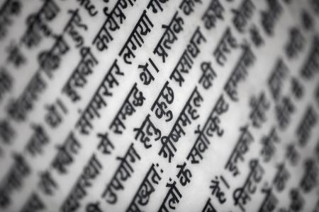hindi: Hindi religious text on white wall