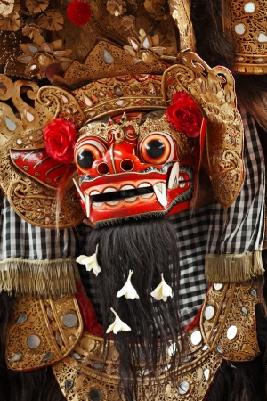 Costume for a traditional Balinese dance. Character - Barong. photo