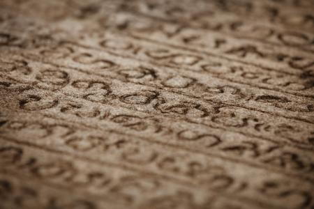 stone tablet: Ancient script carved on the stone tablets. Polonnaruva, Sri lanka
