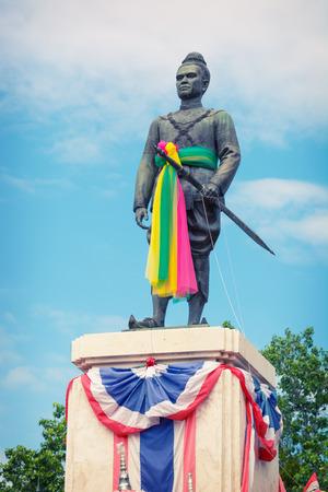 King U-Thong Monument. Thailand, Phra Nakhon Si Ayutthaya Province