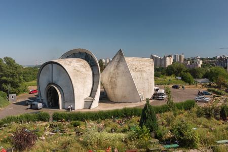 cremated: KIEV, UKRAINE - CIRCA JUL 2016: crematorium and cemetery near the city