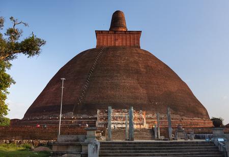 Sri Lanka, Anuradhapura - big Abhayagiri Dagoba Stok Fotoğraf