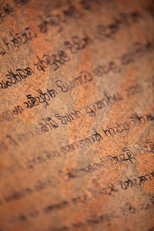 Sri Lanka, Anuradhapura. Ancient religious writings on the wall of the temple