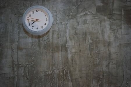 white clock on the wall