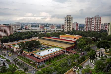 シンガポールの Ang Mo Kio 不動産の空撮