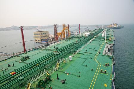Crude Oil Terminal photo