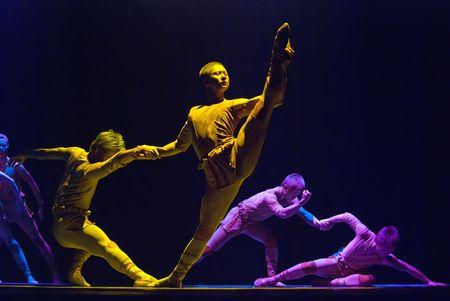 CHENGDU - DEC 10: Group dance show