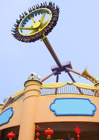 Rotating wheel in the amusement park Stock Photo - 9322184