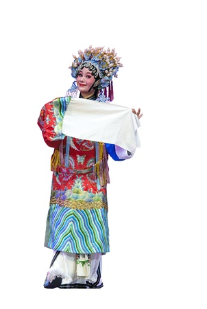 finery: pretty chinese traditional opera actress