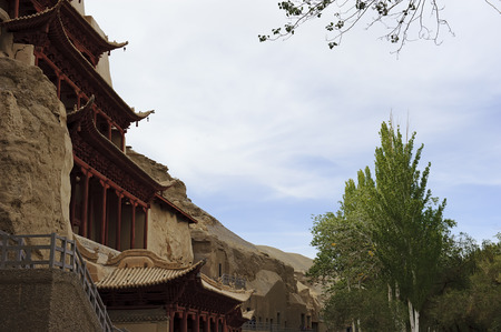 unique characteristics: The architecture of Mogao Grottoes in Dunhuang,China