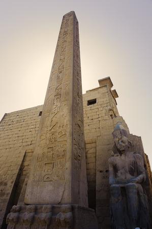 luxor: obelisk of Luxor temple in Luxor,Egypt