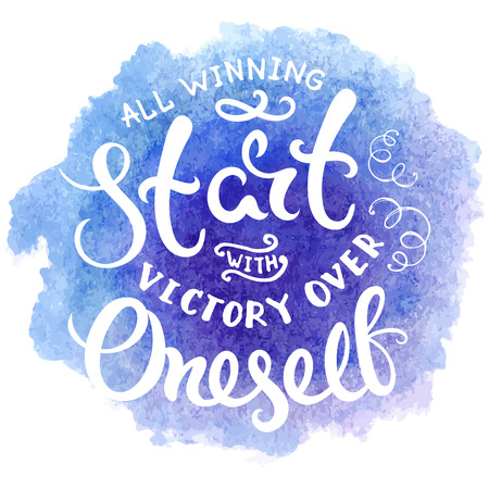 Lettering motivational poster. Hand-drawn vector typography. Illustration with text. Watercolor background. 向量圖像