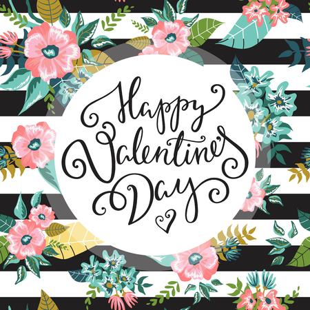 幸せなバレンタインデー カード。花と葉でロマンチックなベクトルの背景。ロマンチックなイラストです。  イラスト・ベクター素材