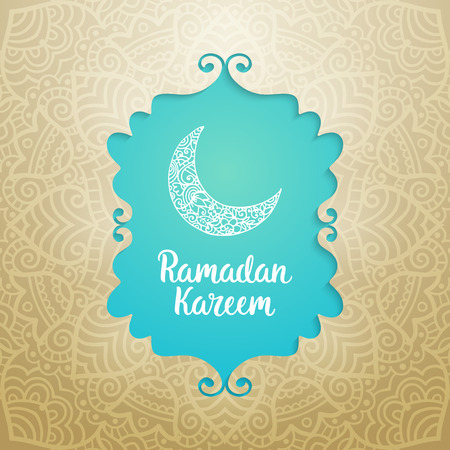 arabic frame: Ramadan Kareem theme. Vector card with moon and lettering. Hand drawn illustration with crescent. Illustration