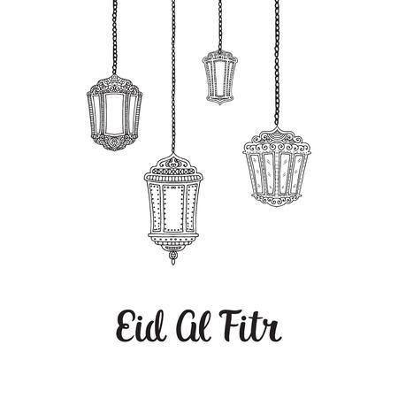 Tarjeta de vector Eid Mubarak. Ilustración con caligrafía y lámparas.