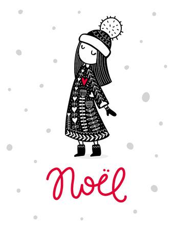 カラフルなクリスマスベクターカード。スカンジナビアスタイルのイラスト付きレタリング。フレーズ付きクリエイティブポスター。