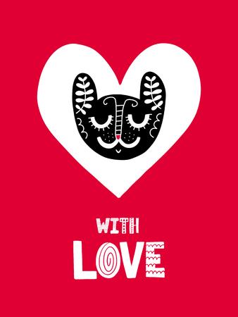 カラフルなベクターカード、バレンタインデー。スカンジナビアスタイルのイラスト付きレタリング。フレーズ付きクリエイティブポスター。