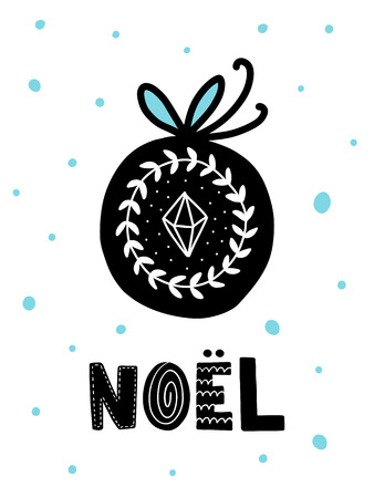 화려한 크리스마스 벡터 카드입니다. 스칸디나비아 스타일로 삽화가있는 글자. 문구와 크리 에이 티브 포스터입니다.