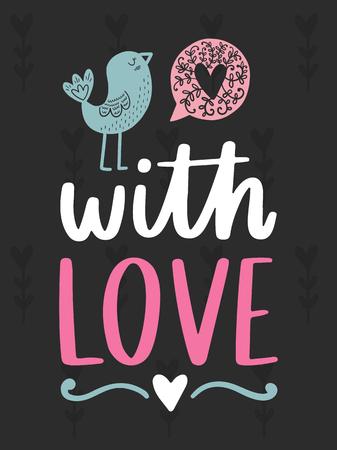 ベクトルスカンジナビアレタリングポスター。フレーズ付きのクリエイティブなタイポグラフィカード。ロマンチックなテキスト。