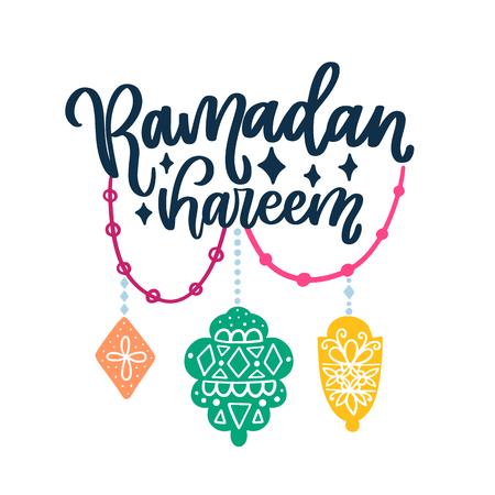Ramadan Kareem theme design vector illustration