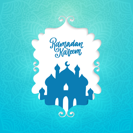Ramadan Kareem theme. Vector card with miechiet and lettering. Hand drawn illustration with calligraphy.