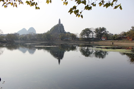 beck: Landscape of Guilin with reflection in the water Stock Photo