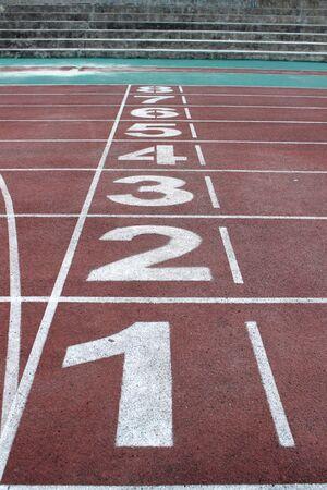 달리기 트랙에서 출발 선