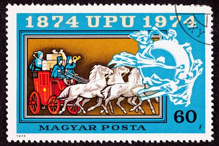 canceled: Canceled Hungarian Postage Stamp Mail Delivery Stagecoach Universal Postal Union