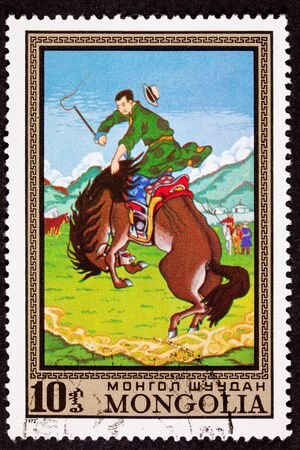canceled: Canceled Mongolian Postage Stamp Bucking Bronco Man Breaking Wild Horse